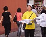 王云霞女士在伦敦唐人街发资料。(萧倩/大纪元)