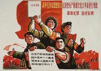 《三聯生活週刊》發表回憶文革文章受批