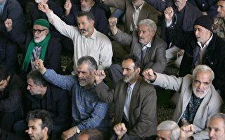 外電:中共和伊朗 攜手共舞