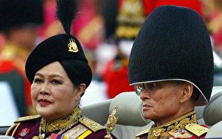 泰王浦美蓬今天歡度79歲生日