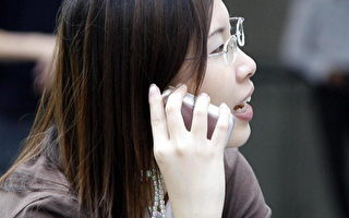 使用手機是否致癌 研究結果大相徑庭