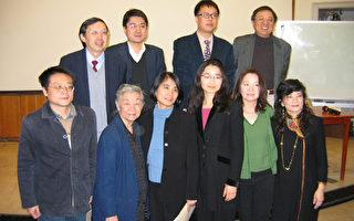 哈佛中国与世界文化遗产研讨会(上)