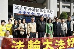 台中縣議會決議 譴責中共活摘器官