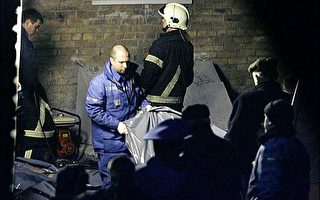 俄罗斯医院再传大火  西伯利亚九人丧命