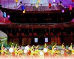 坐看云起 华人文化‧全球格局