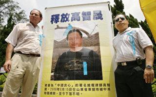 中國人權律師勇哉 挑戰中共維護人權
