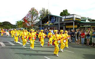 新西蘭法輪功參加島嶼灣遊行