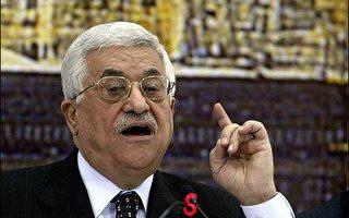 阿巴斯表示他有權解散哈馬斯政府