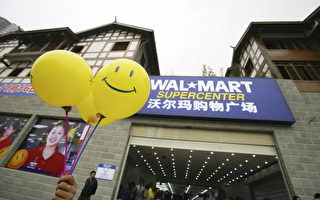 沃爾瑪中國4年關80家門店 高管近期頻離職