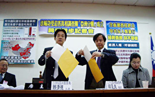 CIPFG亞洲分團要求不受限制進入中國