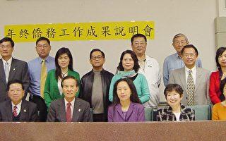 洛僑中心06僑務工作回顧及未來施政方向