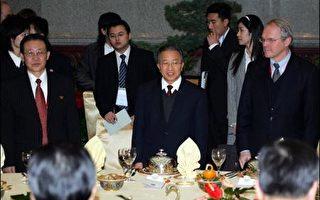 传北韩拒绝在纽约进行金融制裁谈判
