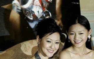 大小S 伊能静等多位艺人 仍没换台湾新身份证
