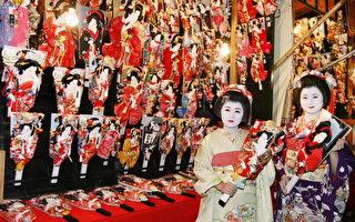 日本 唯一未就種族歧視立法的發達國家