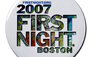 波士頓第一夜—熱情迎接2007年
