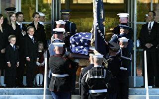 福特辞世 全美将展开追思纪念仪式