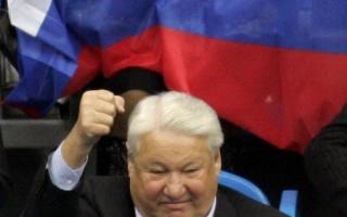 叶利钦揭开前苏联解体谜底