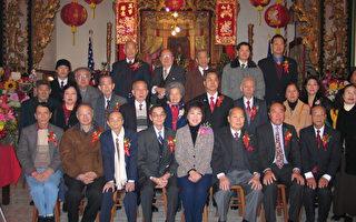 美洲秉公总堂举行新旧交接仪式