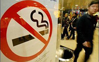 办公室公园禁烟今起生效