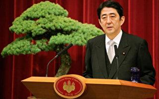 日本尋求加強與美安全與軍事合作