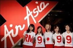 廉价机票  马来西亚到英国不到三美元