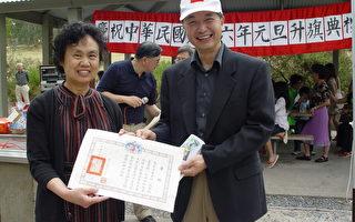 墨爾本作家雙獲2006華文著述佳作獎
