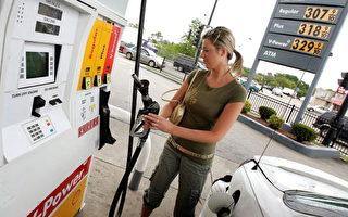 夏日臨近 全美油價將攀新高