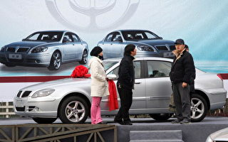 全球汽车业务主管预测2007市场前景