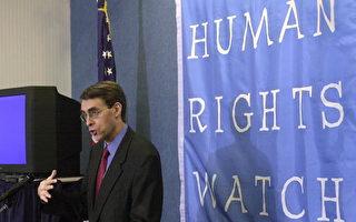 曹雅学:发挥民间力量抵制中共干预人权机制