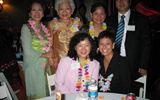 【圖片新聞】亞城泰裔社區組織TAWC舉辦新年晚會