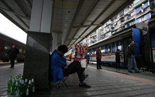 北京近七成贫困大学生过年不回家