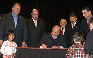 州長簽署保障幼兒園空氣質量法案