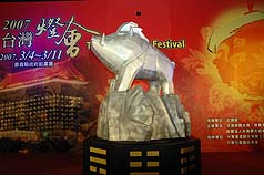 """台湾灯会主灯""""台湾山猪"""" 21日安座组装"""