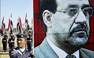 报导:伊拉克总理曾要求布什撤出巴格达美军