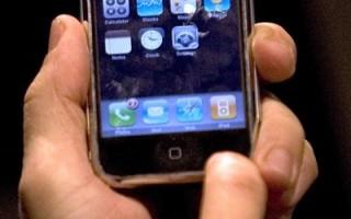 苹果iPhone手机能改变市场吗?