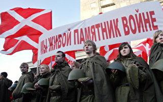 莫斯科革命广场进行反爱沙尼亚示威