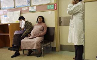 大陸孕婦赴香港分娩 孩子不享雙戶籍