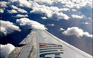 法航荷兰皇家航空放弃收购亏损的义航