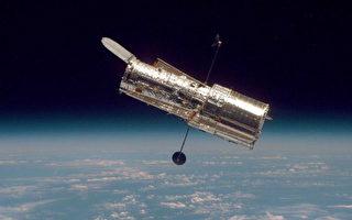 哈伯太空望遠鏡主相機因故障停止運作