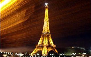警惕地球危機 巴黎鐵塔將熄燈5分鐘