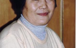 劝告迫害母亲的警察退出中共邪党组织