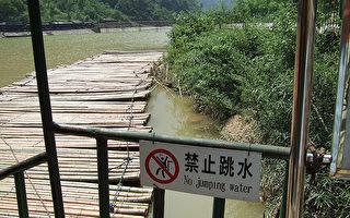 标示牌闹国际笑话 北京清理中式英语