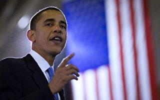 美议员奥巴马宣布竞选总统