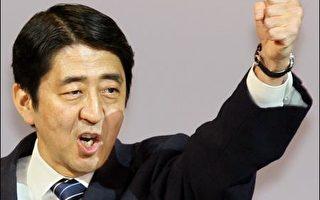 日本表示不会直接援助北韩