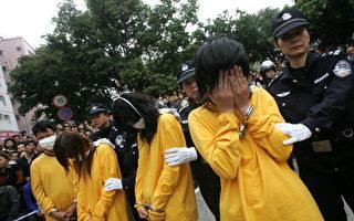 中國「嚴打」賣淫嫖娼 收效甚微