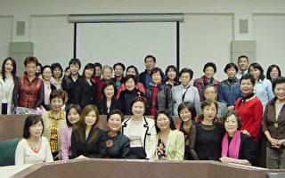 新女性協會新年慈善活動講座