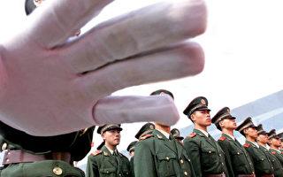 中國共產黨 大限將至?