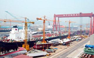 南韩造船业第四年称霸 中国榜上有名
