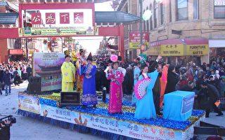 南華埠農曆新年大遊行陽光中登場 近萬人共度中國新年
