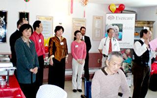 布鲁克莱安养中心庆中国年